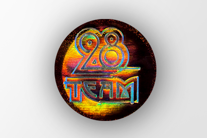 hologramy-personalizowane-logo-2