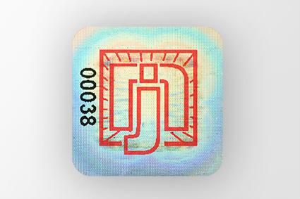 hologramy-personalizowane-logo-3